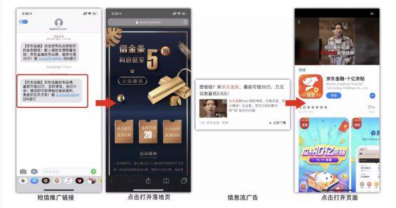 a1017 高转化率的App推广落地页是怎样炼成的?
