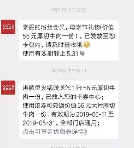 a1129 品牌价值重构,让这家火锅店营业额提升71%!