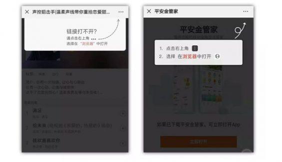 a1411 高转化率的App推广落地页是怎样炼成的?