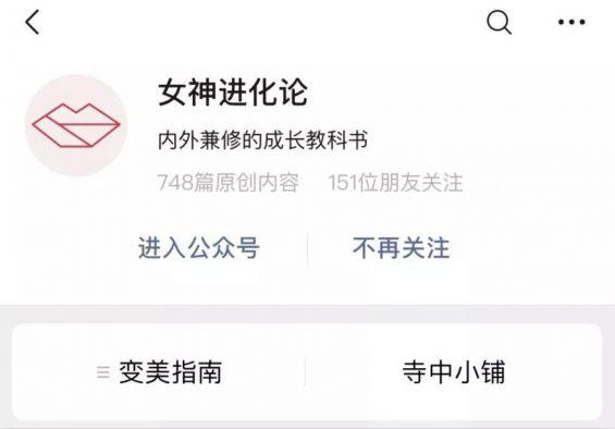 "a342 百万粉丝大号突遭抢注,变更""未命名"",差点损失千万元!"