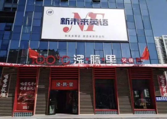 a378 品牌价值重构,让这家火锅店营业额提升71%!