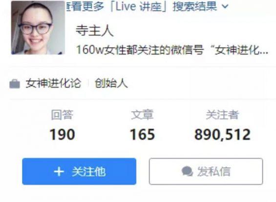 "a436 百万粉丝大号突遭抢注,变更""未命名"",差点损失千万元!"