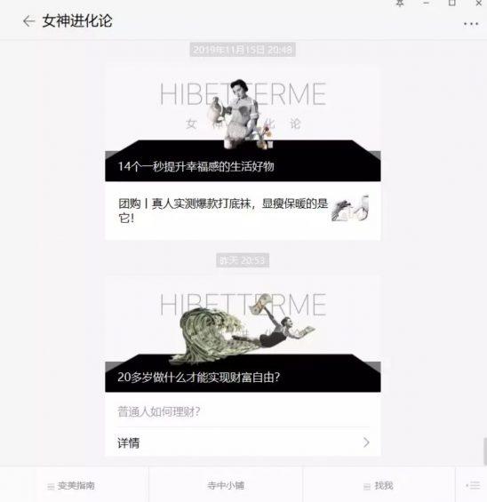 "a532 百万粉丝大号突遭抢注,变更""未命名"",差点损失千万元!"
