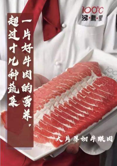 a562 品牌价值重构,让这家火锅店营业额提升71%!