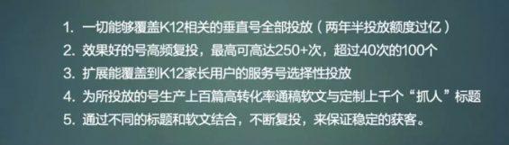 a752 公众号投放易被忽视的12个细节,至少提高35%转化率!