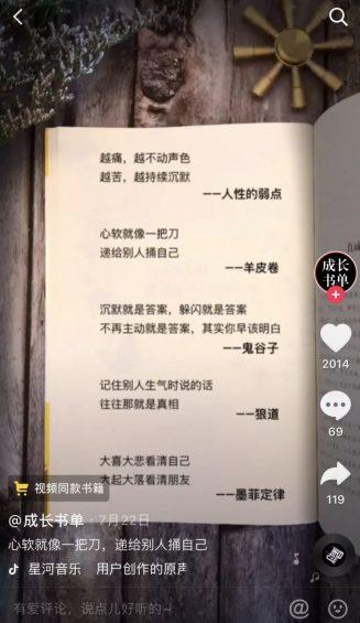 a293 2020年副业赚钱详解!
