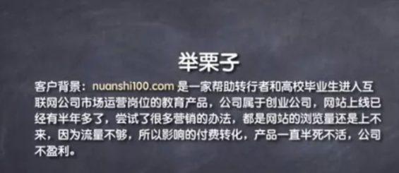 a95 推广策划方案撰写技巧!