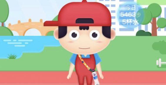 那么有名的娃哈哈,靠什么玩法拿下800万支付宝小程序用户?