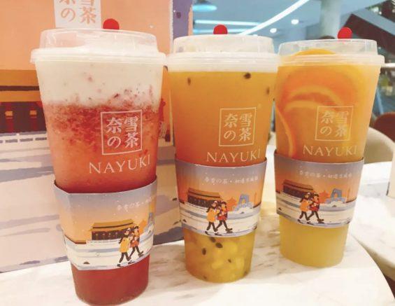 a336 奈雪的茶赵林:不怕被模仿,因为我也没办法再打造一个奈雪!