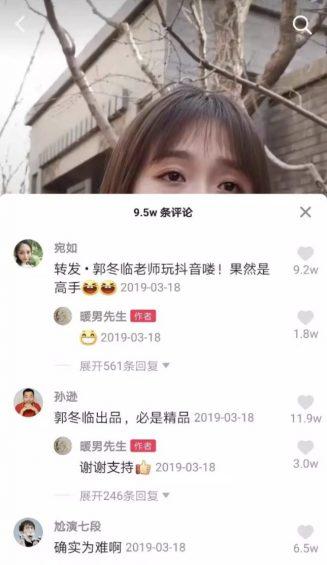 """a2126 14天涨粉800万,""""暖男先生""""如何成为抖音最火光头?"""