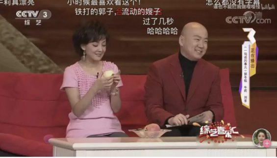 """a573 14天涨粉800万,""""暖男先生""""如何成为抖音最火光头?"""