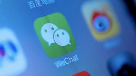 为什么所有的社交产品,都会以「要个微信吧」为结束?