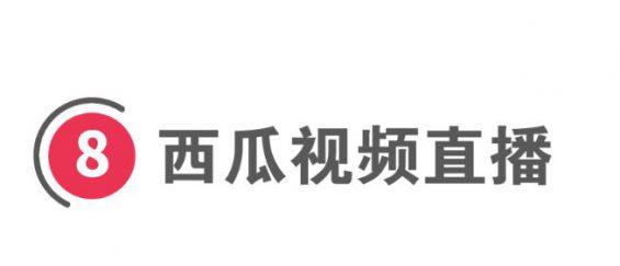 """a192 全网全平台""""直播卖货权限""""开通指南! 收藏"""