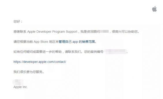 a572 App Store品牌词被降权怎么办?这有一份2020年最新申诉攻略