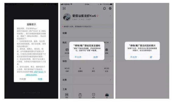 a840 从新用户激活行为,看「得物(毒)」App的增长策略