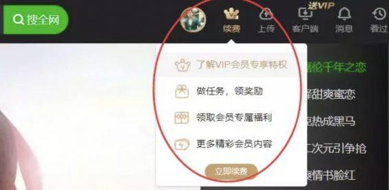 a213 京东/网易/爱奇艺的运营套路,不得不服!
