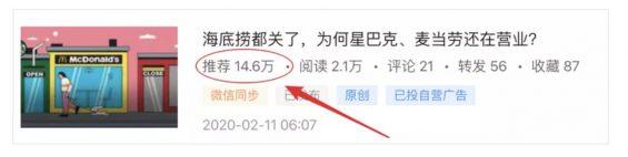 "a41 B站""捧红""刑法老师后,为什么大家都开始玩B站了?"