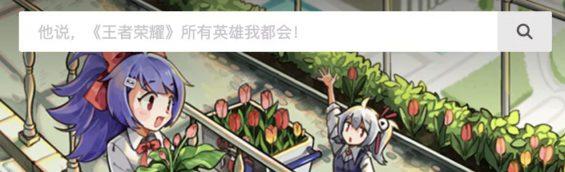 "a51 B站""捧红""刑法老师后,为什么大家都开始玩B站了?"
