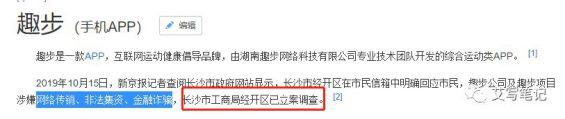 """1614 扒一扒6个月就把MAU干到2000万的""""秘乐短视频"""""""
