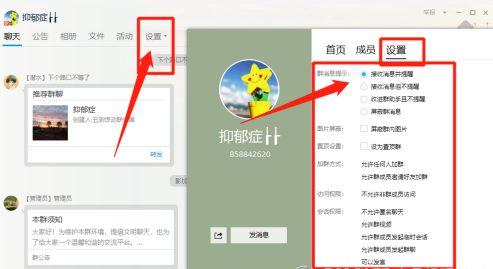 1551 增长实战:利用QQ渠道进行用户冷启动增长探索