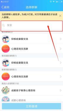 159 增长实战:利用QQ渠道进行用户冷启动增长探索