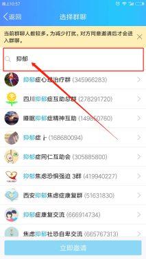 1601 增长实战:利用QQ渠道进行用户冷启动增长探索