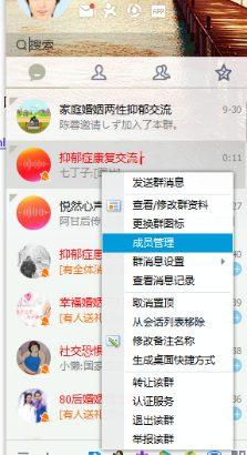 1621 增长实战:利用QQ渠道进行用户冷启动增长探索