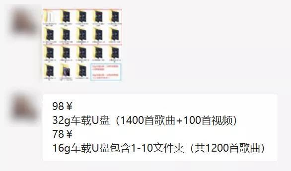 """100 微信又改版背后:有人已经用这个功能""""月入百万"""""""