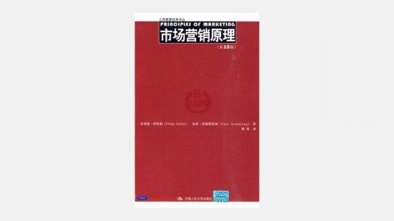 1014 2020年策划人必看的20本书(1.0版)