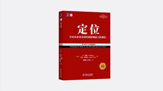 1023 2020年策划人必看的20本书(1.0版)