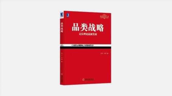 1032 2020年策划人必看的20本书(1.0版)