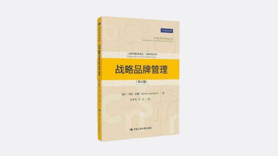 1042 2020年策划人必看的20本书(1.0版)