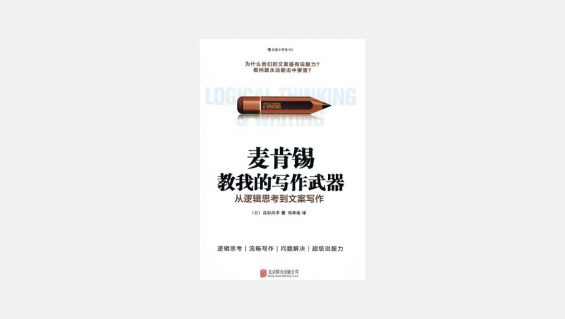 1141 2020年策划人必看的20本书(1.0版)
