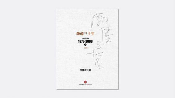 1151 2020年策划人必看的20本书(1.0版)