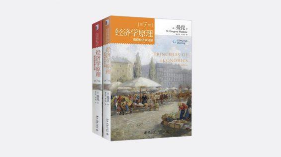 1171 2020年策划人必看的20本书(1.0版)