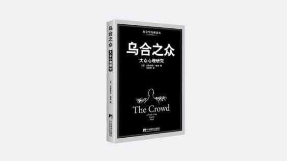 1181 2020年策划人必看的20本书(1.0版)