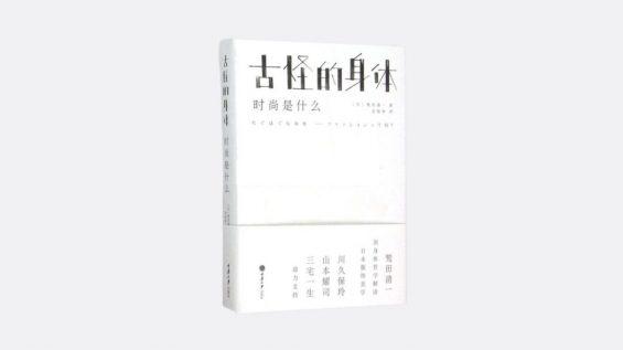 1212 2020年策划人必看的20本书(1.0版)