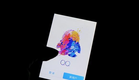 QQ空间引流,新客下单成本低至5元。