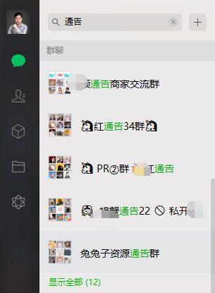 267 小红书品牌种草指南!