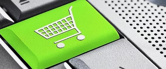 电商平台的产品,都包含哪些价格策略?