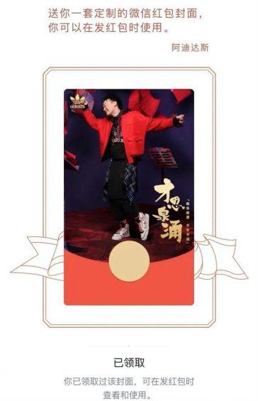 384 「微信红包封面」竟成暴利生意,有人偷偷月入10万
