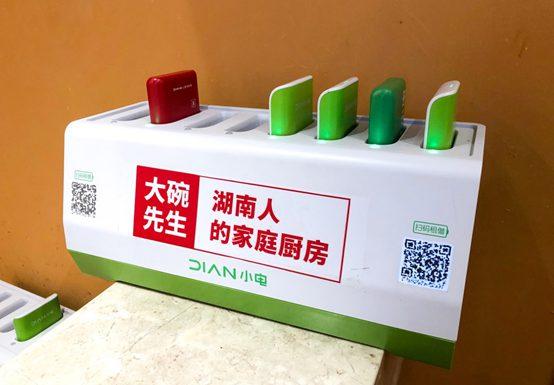 53 王思聪看不上的充电宝,把我的钱包都吸干了