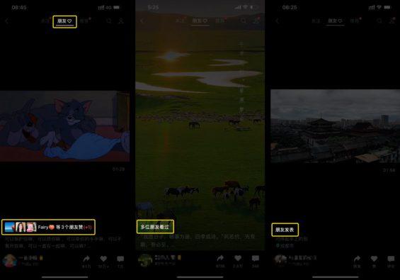 521 日活4.5亿的视频号,不适合投效果广告!